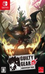【中古】GUILTY GEAR 20th ANNIVERSARY PACK ニンテンドースイッチ HAC-P-ATMFA / 中古 ゲーム