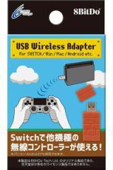 【新品】 8BITDO USB Wireless Adapter ニンテンドースイッチ CY-8BUWLA-BR / 新品 ゲーム
