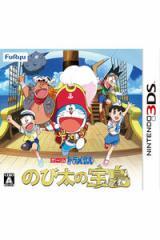 【中古】ドラえもん のび太の宝島 3DS ソフト / 中古 ゲーム