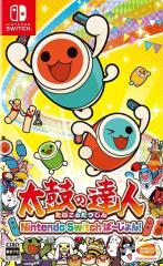 【中古】 太鼓の達人 Nintendo Switchば〜じょん! ニンテンドースイッチ ソフト HAC-P-AGGXA / 中古 ゲーム