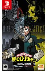 【中古】 僕のヒーローアカデミア Ones Justice ニンテンドースイッチ ソフト HAC-P-AL72A / 中古 ゲーム