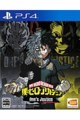 【新品】 僕のヒーローアカデミア Ones Justice PS4 ソフト PLJS-36055 / 新品 ゲーム