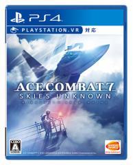 【中古】 ACE COMBAT 7: SKIES UNKNOWN PS4 / 中古 ゲーム