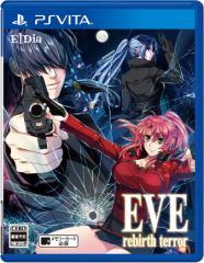 【中古】 EVE rebirth terror PSVita VLJM-38127 / 中古 ゲーム