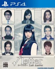 【新品】 √Letter ルートレター Last Answer PS4 / 新品 ゲーム