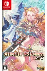 【新品】 Code of Princess EX ニンテンドースイッチ ソフト HAC-P-AF86B / 新品 ゲーム