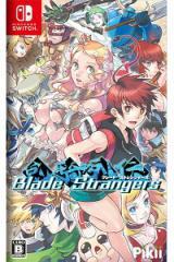 【新品】 Blade Strangers ニンテンドースイッチ ソフト HAC-P-AB9ZB / 新品 ゲーム