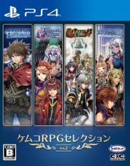 【中古】 ケムコRPGセレクション Vol.2 PS4 PLJM-16376 / 中古 ゲーム