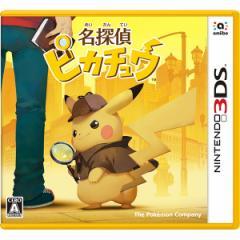【中古】 名探偵ピカチュウ 3DS ソフト / 中古 ゲーム