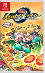 【中古】 超回転 寿司ストライカー The Way of Sushido ニンテンドースイッチ ソフト HAC-P-ALA2A / 中古 ゲーム