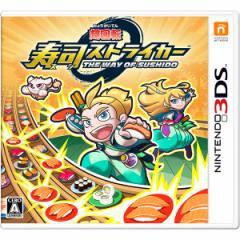 【中古】 超回転 寿司ストライカー The Way of Sushido 3DS ソフト CTR-P-AFWJ / 中古 ゲーム