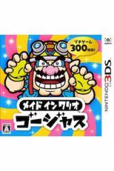 【中古】 メイド イン ワリオ ゴージャス 3DS ソフト CTR-P-AWXA / 中古 ゲーム