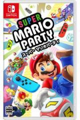 【中古】 スーパー マリオパーティ ニンテンドースイッチ ソフト HAC-P-ADFJA / 中古 ゲーム