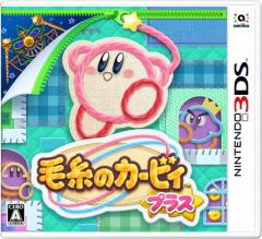 【中古】 毛糸のカービィ プラス 3DS CTR-P-BE4J / 中古 ゲーム