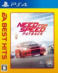 【新品】 EA BEST HITS ニード・フォー・スピード ペイバック PS4 / 新品 ゲーム