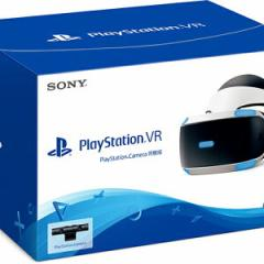 【中古】PlayStationVR PlayStationCamera同梱版 PS4 本体/ 中古 ゲーム