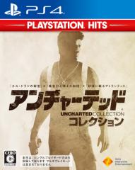 【新品】 アンチャーテッド コレクション PlayStationHits PS4 / 新品 ゲーム