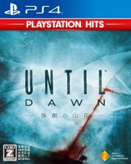 【新品】 Until Dawn -惨劇の山荘- PlayStationHits PS4 【CERO区分_Z】 / 新品 ゲーム