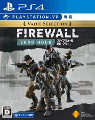 【中古】 Firewall Zero Hour Value Selection PS4 PCJS-66042 / 中古 ゲーム