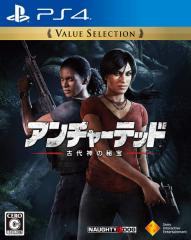 【中古】 アンチャーテッド 古代神の秘宝 Value Selection PS4 PCJS-66044 / 中古 ゲーム