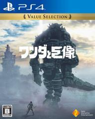 【中古】 ワンダと巨像 Value Selection PS4 PCJS-66045 / 中古 ゲーム