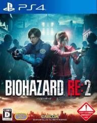 【新品】 バイオハザード RE:2 PS4 / 新品 ゲーム