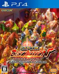 【新品】 カプコン ベルトアクション コレクション PS4 / 新品 ゲーム