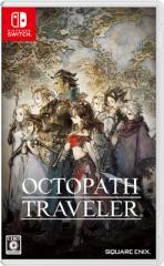 【中古】 OCTOPATH TRAVELER(オクトパス トラベラー) ニンテンドースイッチ ソフト HAC-P-AGY7AJA / 中古 ゲーム