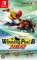 【中古】 Winning Post 8 2018 ニンテンドースイッチ ソフト / 中古 ゲーム