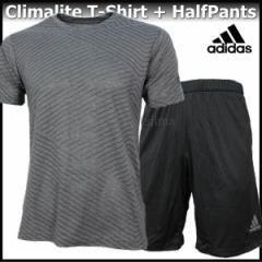 アディダス adidas ランニング Tシャツ 半袖 + ハーフ 上下 EAV13 CE0853 EUC91 CX3563 チョーク×ブラック