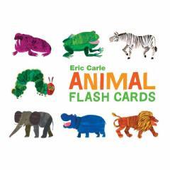 【英語本】 エリック・カール アニマルカード はらぺこあおむし クロニクルブックス EC Animal Flash Cards 【宅急便:サイズC】
