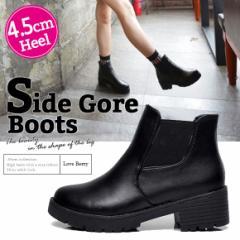 サイドゴアブーツ ショートブーツ ブーツ レディース 靴 ブラック 合皮 レザー シンプル 無地