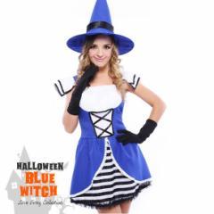 ハロウィン レディース Halloween コスプレ 仮装 ブルー 魔女 ボーダー 半袖 コスプレ コスチューム 帽子付き