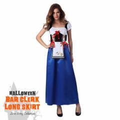 ハロウィン レディース Halloween コスプレ 仮装 ブルー 店員 ウェイトレス ロングスカート 半袖 ワンピ コスプレ コスチューム