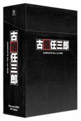 【新品】【即納】古畑任三郎 COMPLETE Blu-ray BOX 田村正和 ブルーレイ TV ドラマ 定価57456円
