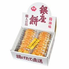 内祝い お返し 和菓子 銀座花のれん 銀座餅 10073 プチギフト 出産 クーポン 即日 発送 あす クーポン