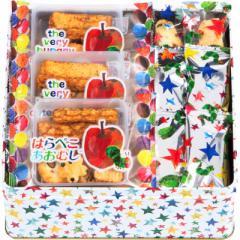 内祝い お返し 和菓子 はらぺこあおむし おやつアソート HA-20 プチギフト 出産