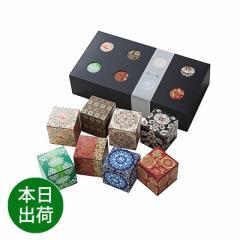 父の日 ギフト 和菓子 内祝い お返し  奈良祥樂  大和し美しオリーブなあられ8箱セット 送料無料 即日 発送 あす