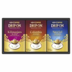 内祝い お返し ギフト コーヒー・紅茶 キーコーヒー KDV ドリップオン ギフトKDV-15M  新築 お礼 引越し 志 仏事 送料無料クーポン対