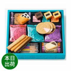 お歳暮 ギフト  内祝い お返し 洋菓子 上野風月堂 ゴーフルアソートFGAS-20 即日 送料無料 即日 発送 あす