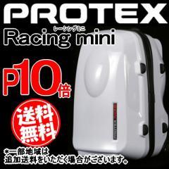 PROTEX RACING mini (ミニ) エアーホワイト