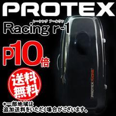 PROTEX RACING r-1 (アールワン) ルミナスブラック