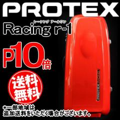 PROTEX RACING r-1 (アールワン) ホーナブルレッド