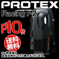 PROTEX RACING r-2 (アールツー) ルミナスブラック