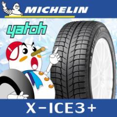 【新品スタッドレスタイヤ】ミシュラン X-ICE3+ 215/55R17 【2155517stltire】