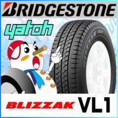 【新品スタッドレスタイヤ】ブリヂストン ブリザック VL1 165R13 8PR