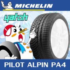 【新品ウィンタータイヤ】ミシュラン パイロット アルペン PA4 255/40R18 99V XL