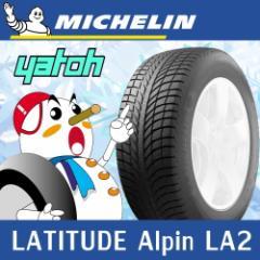 【新品ウィンタータイヤ】ミシュラン ラティチュード アルペン LA2 265/40R21 105V XL