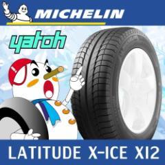 【新品スタッドレスタイヤ】ミシュラン ラティチュード X-ICE XI2 275/45R20