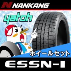 【新品スタッドレスタイヤ&ホイール4本セット】国産車用 ナンカン WINTER ACTIVA ESSN-1 165/70R14